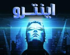 پکیج آموزش صفر تا صد ساخت و طراحی اینترو در افتر افکت – به زبان فارسی به همراه فایل و پروژه های مورد نیاز