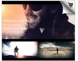 آموزش ساخت ویدئو کلیپ در افتر افکت به زبان فارسی – مجموعه ی شماره ۱