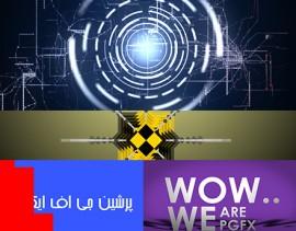 آموزش موشن گرافیک (۰ تا صد) در افترافکت به زبان فارسی