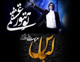 آموزش تایپوگرافی با فتوشاپ (۰ تا صد)  – به زبان فارسی به همراه فایل و پروژه های مورد نیاز