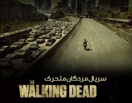 آموزش طراحی و ساخت افکت سینمایی هالیوودی در افترافکت به زبان فارسی