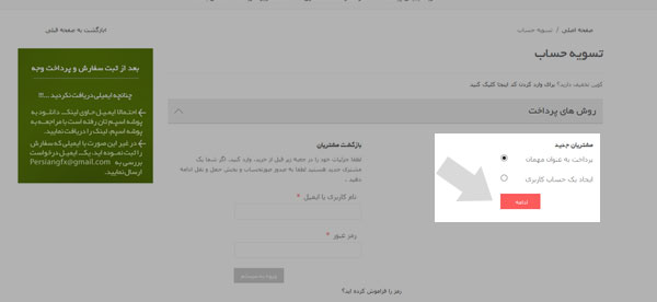 http://filestore.persiangfx.com/wp-content/uploads/2015/07/f05.jpg