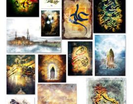 آموزش اسرار طراحی پوستر و بنر های مذهبی