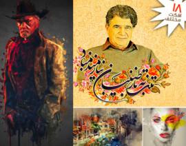 آموزش های پرکاربرد تبدیل عکس به نقاشی و ابرنگ با اکشن ها در فتوشاپ به زبان فارسی