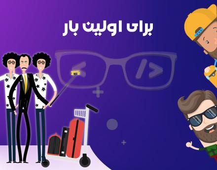 پکیج آموزشی کار با اسکریپت های انیمیشن سازی در افتر افکت از صفر تا صد به زبان فارسی