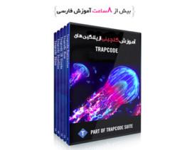 آموزش گلچینی از پلاگین های کاربردی RedGiant Trapcode در افتر افکت